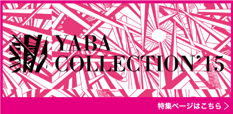 YABA COLLECTION'15